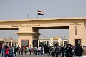 gerbang rafah