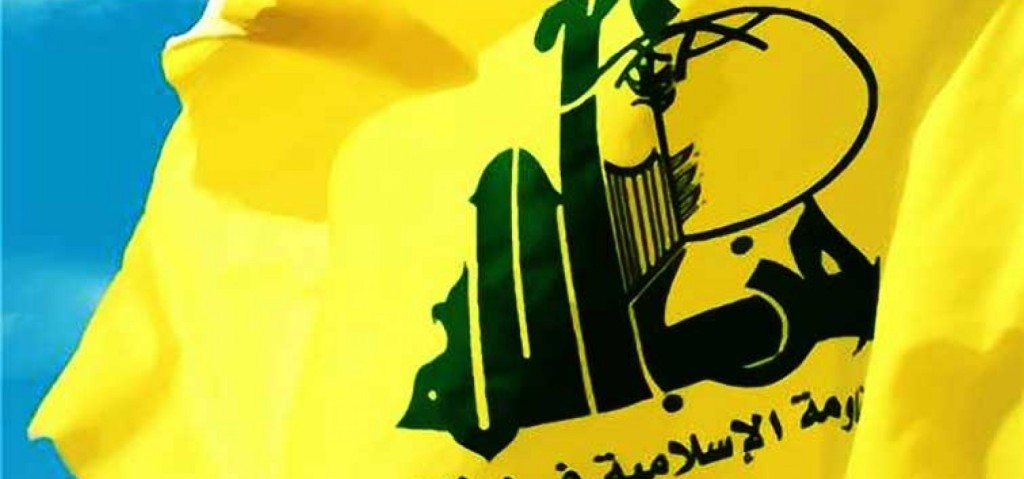 hezbollah-flag-1508x706_c