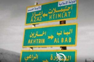 albab suriah
