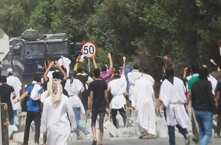 rusuh bahrain