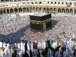 iabadah haji