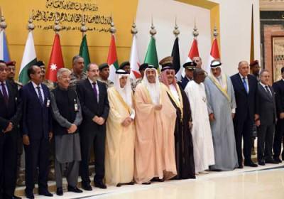 pertemuan koalisi arab