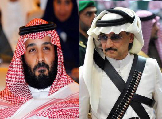 bin-salman-vs-bin-talal