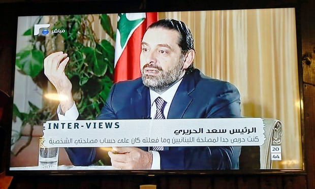 hariri di tv