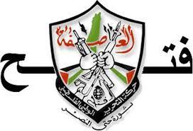 lambang fatah palestina