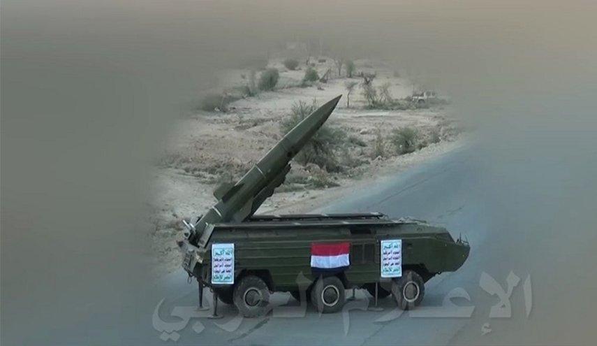 rudal mobile yaman