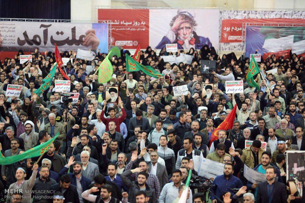 demo pro pemerintah iran