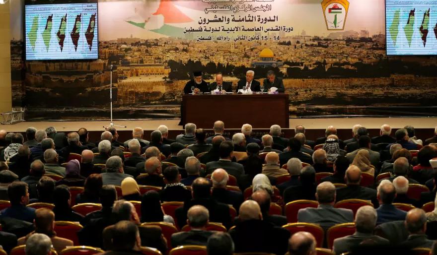 dewan pusat palestina