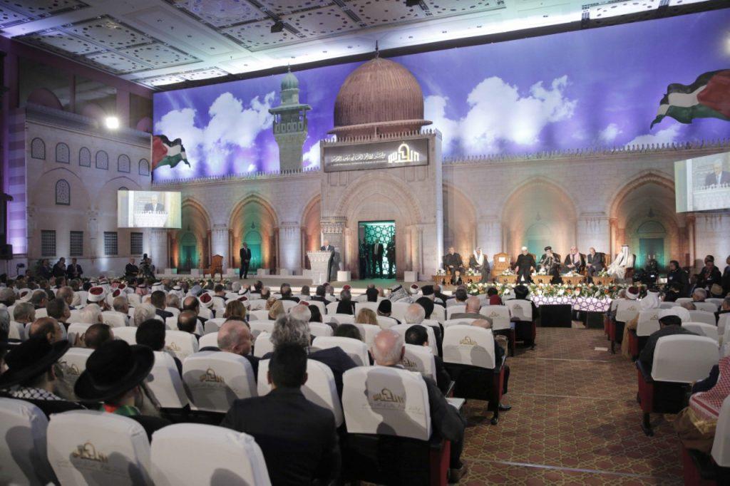 konferensi al-quds di kairo