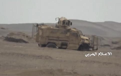 mobil militer di hudaydah