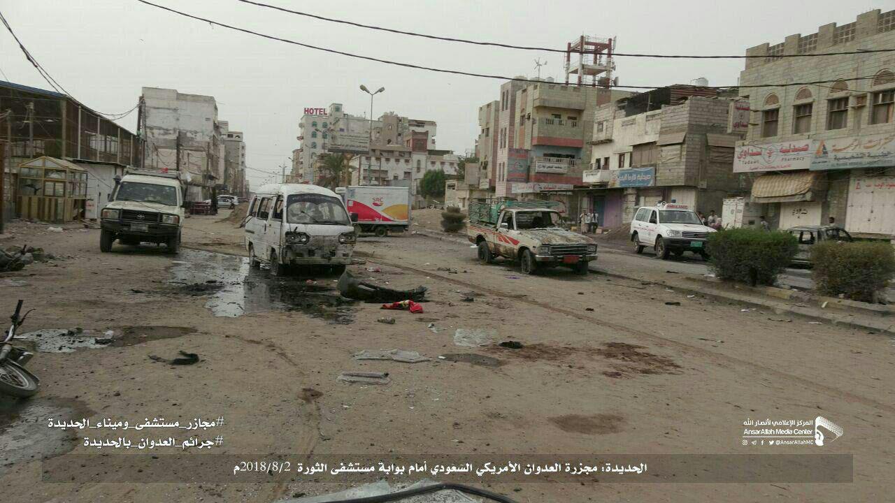 serangan udara saudi ke gerbang RS Hudaydah