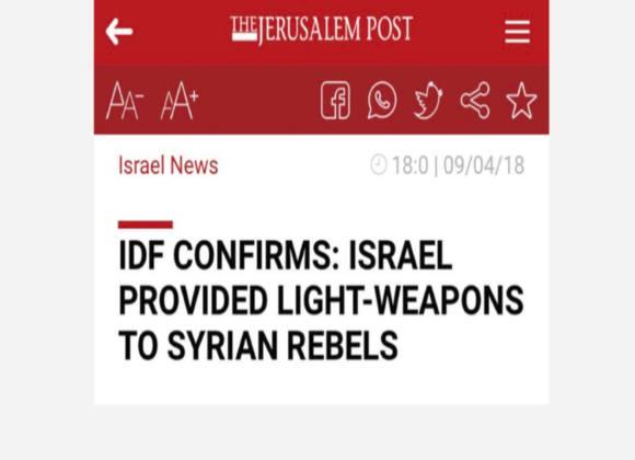 israel suplai senjata ke pemberontak suriah