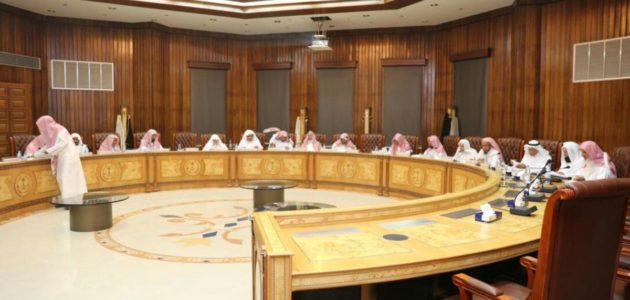 dewan ulama saudi